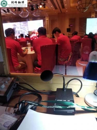 甲骨文公司於本年度7月4及7月5日假澳門金沙城五樓舉辦日本及亞太地區工程系統合作伙伴峰會 - 詞鋒翻譯