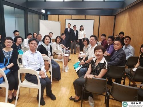 澳門司法官持續培訓項目 - 調解短期課程 & 香港Mediator Workshop舉辦成功 - 詞鋒翻譯