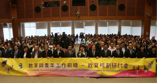 教育與青年工作前瞻-教育規劃研討會(中英及中葡同聲傳譯) - 詞鋒翻譯